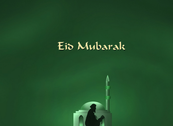Beautiful happy eid ul adha mubarak 2015 gujarati quotes wishes sms happy eid ul adha mubarak 2015 gujarati quotes wishes sms messages greetings youthgiricom m4hsunfo