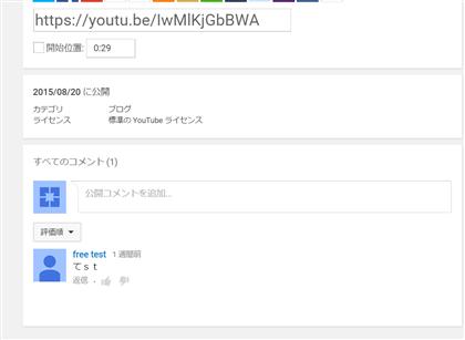 2015-09-04_21h55_20