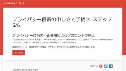 2015-09-30_21h27_03