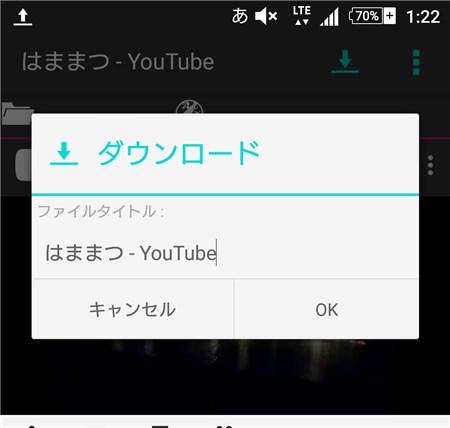 Screenshot_2016-01-30-01-22-49