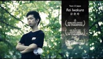 Rei Iwakura – Flawless 2016
