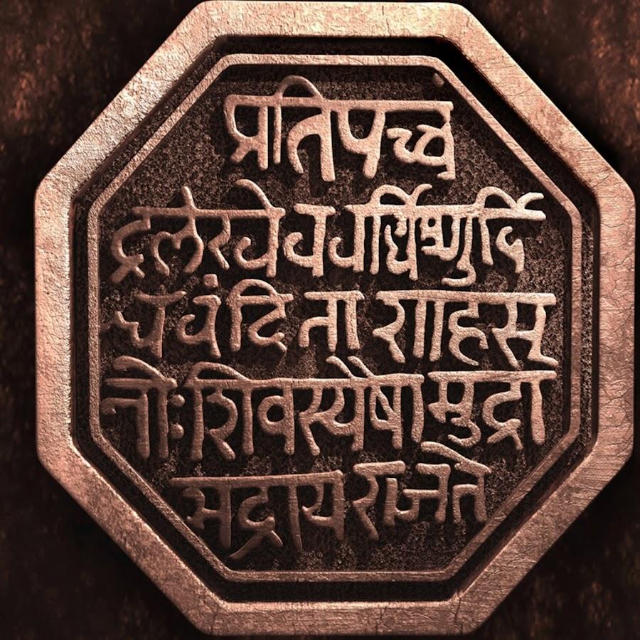 Shivaji Maharaj Full Hd Wallpaper Rajmudra Group Youtube