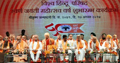 Mumbai: RSS chief Mohan Bhagwat with leaders and spiritual guru's celebrate Vishwa Hindu Parishad (VHP) 50 years on the occasion of Krishna Janamashtami in Mumbai on Sunday. PTI Photo by Santosh Hirlekar(PTI8_17_2014_000093B)