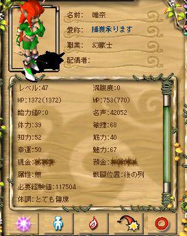 yuina05-07-06.jpg