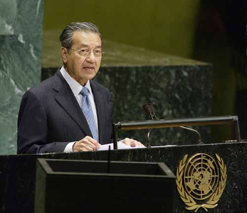 mahathir_mohamad_addressing_the_united_nations_general_assembly_september_25_2003