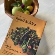 大豆レシピ・薬膳・マダム薬膳・発酵食・健康・キレイ