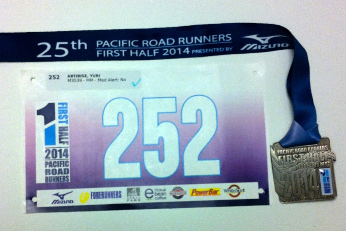2014 Vancouver First Half Marathon Report