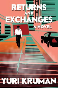 returns_and_exchanges_cover7-jpeg-final-version-cropped.jpg
