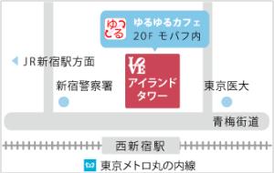 ゆるゆるカフェ モバフ新宿アイランド