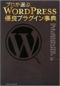 goto_book03