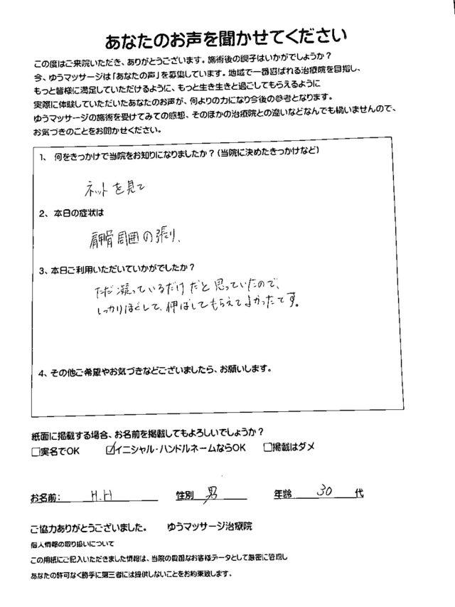 2017.05.29花倉