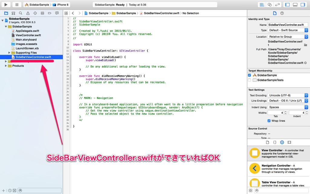 sideBarViewControllerファイル作成完了