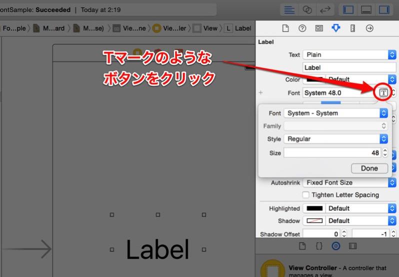 Fontを設定するためのTマークのようなボタン