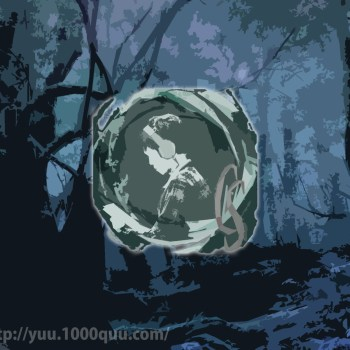 楽曲Dark Forestの紹介記事のアイキャッチ画像