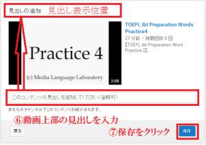 YouTubeチャンネル チャンネル紹介動画 チャンネル登録者向け3