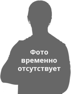Клюева Юлия Анатольевна