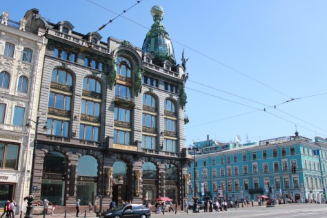 Cafe Singer at the Dom Knigi Bookstore on Nevsky Prospekt in Saint Petersburg, Russia via ZaagiTravel.com