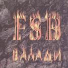 FSB - Ballads (2000)