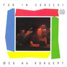 FSB - In Concert (1985)