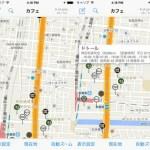 【無料セールアプリ】カフェマップ(4/21UP)#iphone #app #map #cafe