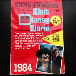 1984 Birnbaum Guide