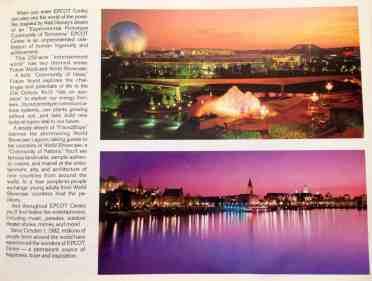 WDW Pictorial Souvenir 1984