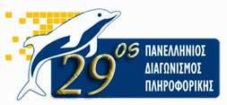 pdp_logo28_3