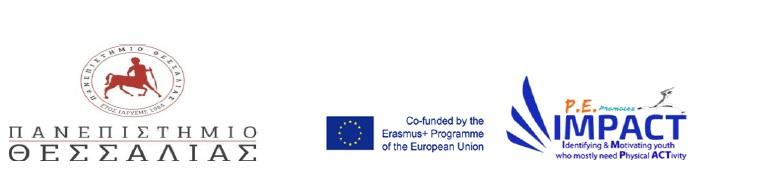 erasmus_sport_logo