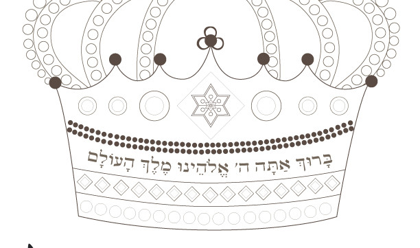 Purim Royal Crown Kids Art-King Crown Craft-Baruch Atah Adonai