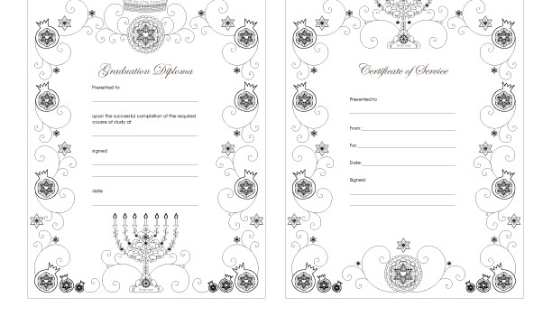 2 Personalized Hebrew School Themed Printables-Graduation Diploma