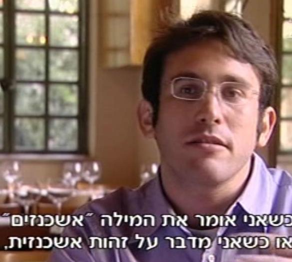 מייסד התנועה לזהות אשכנזית אסף גלאי. (תמונהז: מתוך הסרט)