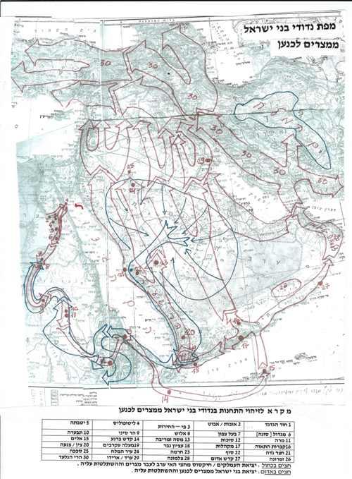 מפת נדודי ישראל לפי דוד ענבר