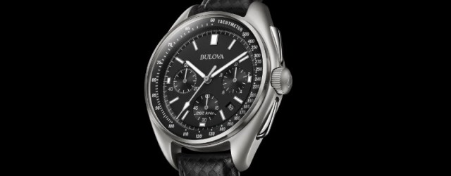Special edition Bulova moon watch (PRNewsFoto/Bulova)