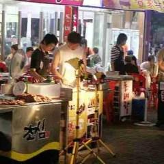 Ilsan's Meat Street
