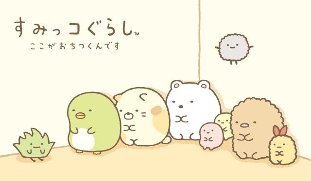 Cute Penguin Wallpaper Cartoon 5 Cute Japanese Characters From San X
