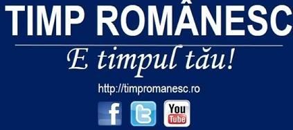 timp-romanesc