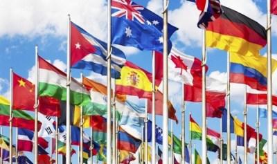 10 decembrie - Ziua Internațională a Drepturilor Omului
