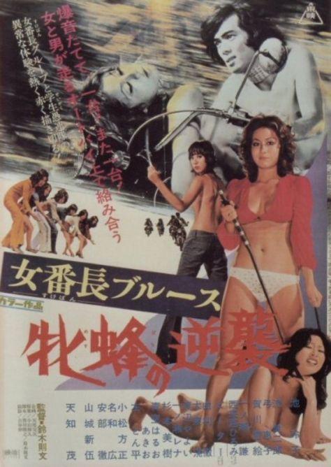 girl boss - poster