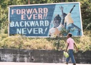 grenada_ForwardEverBackwordNever