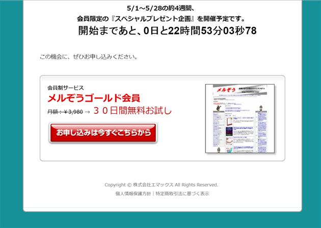 2016-04-30_01h07_16