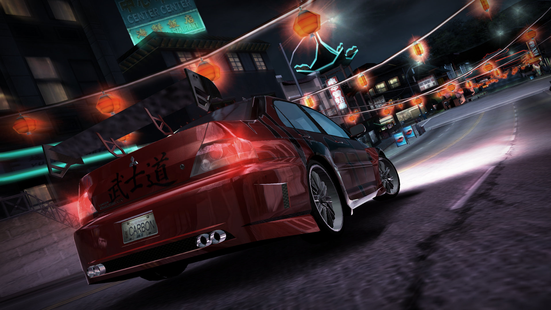 Need For Speed Carbon Cars Wallpapers Descargar Need For Speed Carbono Zofti Descargas Gratis