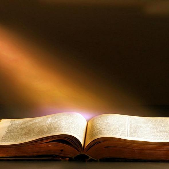 φως της Βίβλου