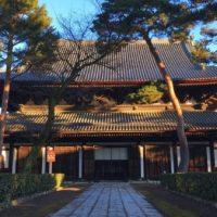 Yasuhiko Sugimura : l'École de Kyoto face à l'Occident