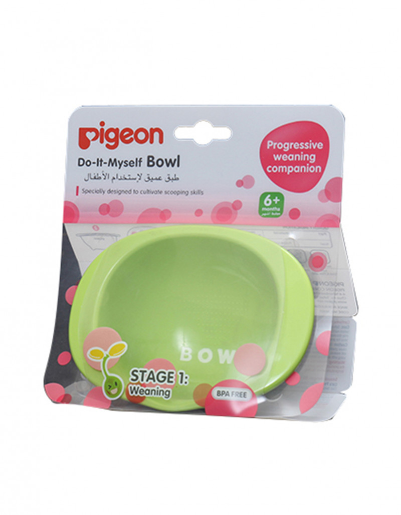 Baby Cots Price In Pakistan Pigeon Baby Do It Myself Bowl Green D401 Online In