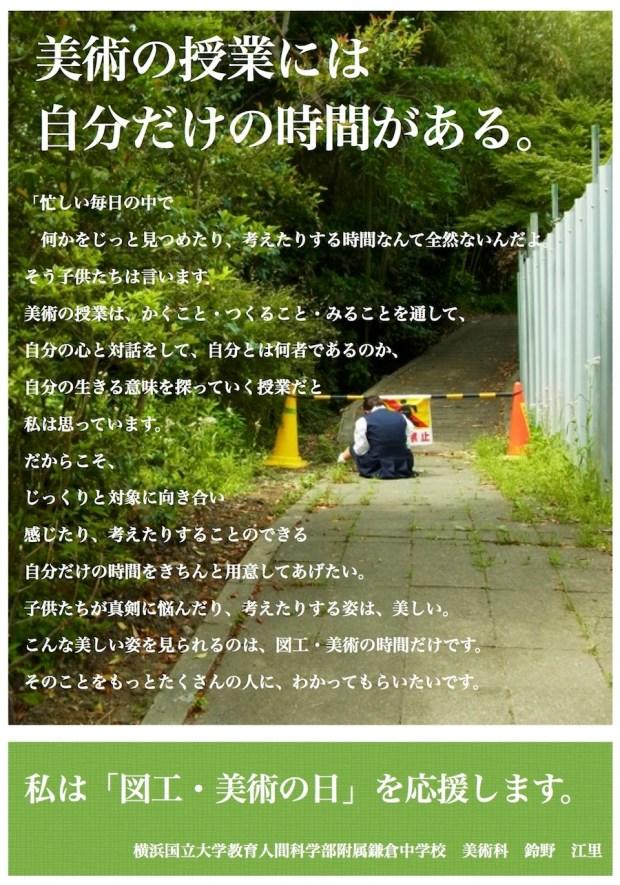 201410-25-72-b0068572_19371612