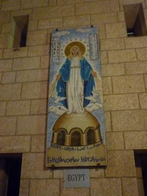 Maghar i Nazaret 374 (Medium)