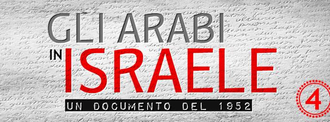 Arabi_israele_4