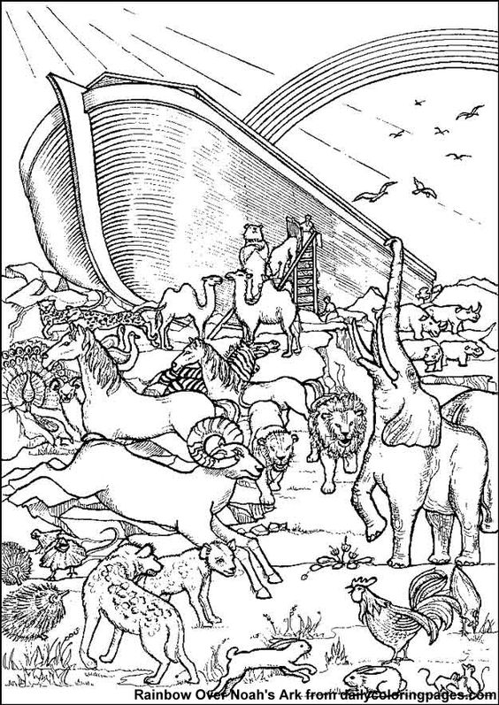 √ Noah\'s Ark Printable Coloring Pages