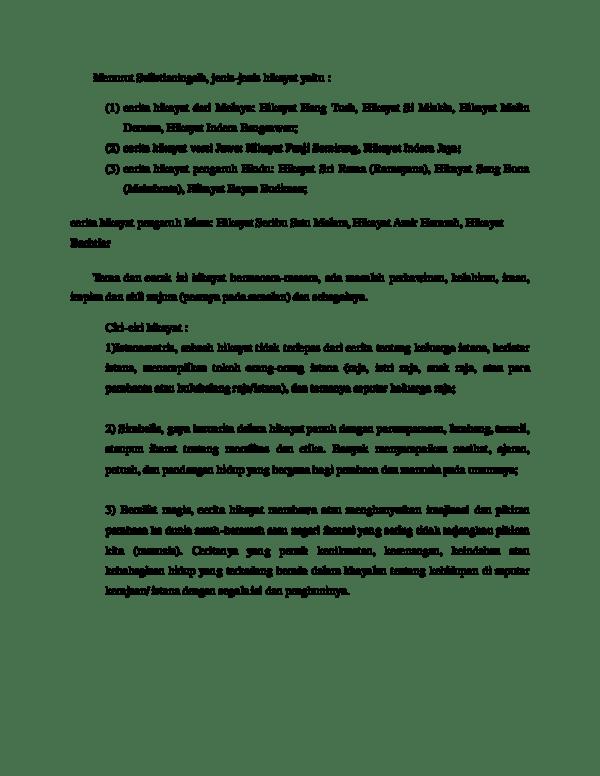 Istana Sentris Adalah : istana, sentris, adalah, Filologi, Abdul, Lathief, Academia.edu