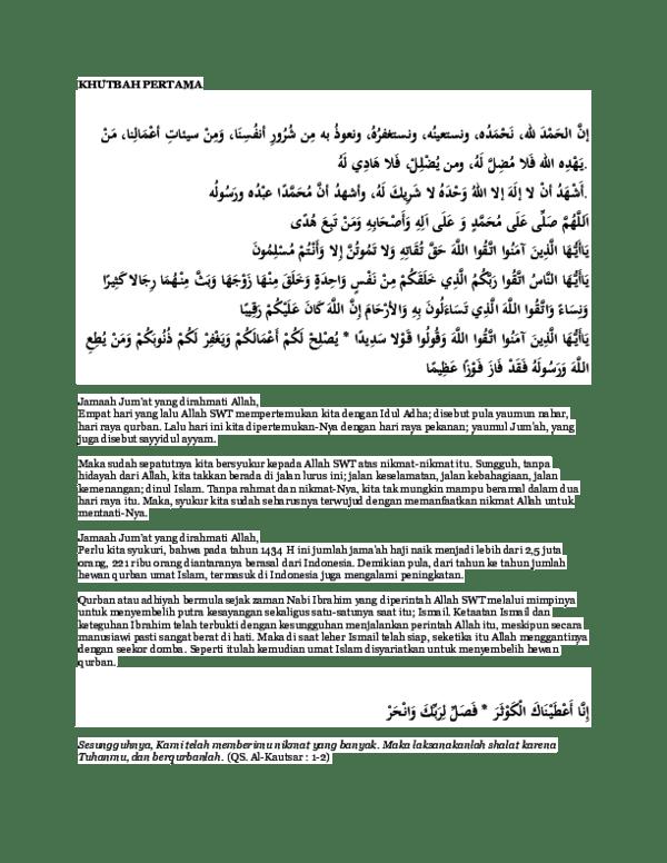 Hari Raya Haji Disebut Juga : disebut, Kurban, Disebut, Yaumul